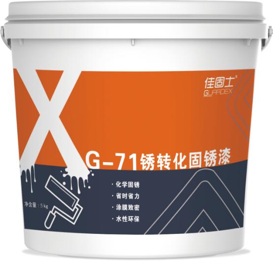 佳固士產品2.png